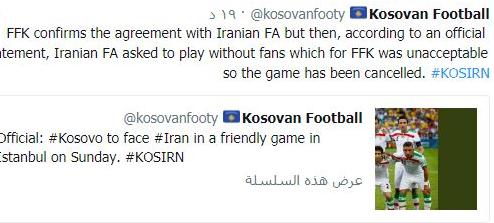 دیدار دوستانه ایران و کوزوو لغو شد