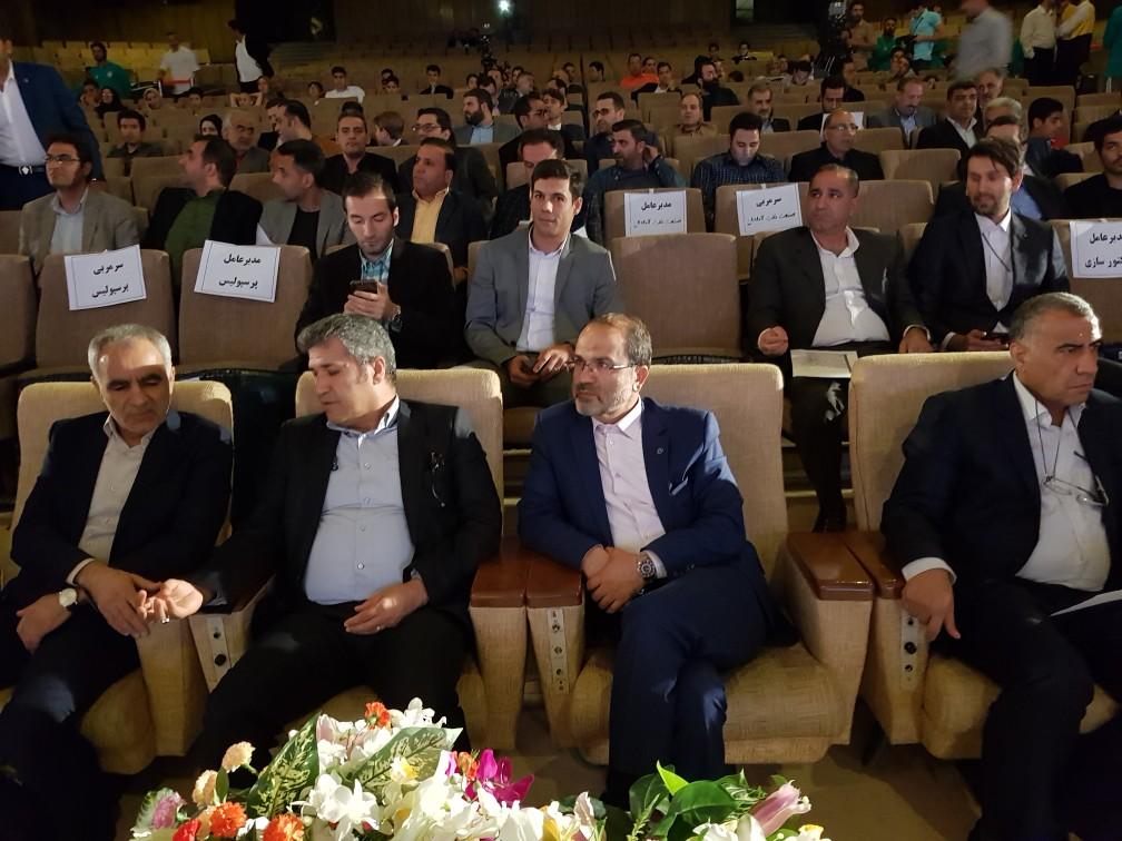 مراسم قرعه کشی هجدهمین دوره لیگ برتر فوتبال