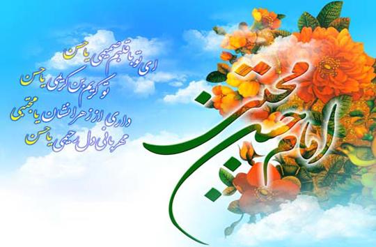 زندگی نامه حضرت امام حسن مجتبی (علیه السلام)
