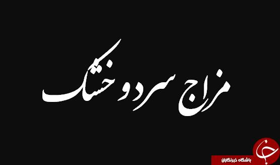 باشگاه خبرنگاران -رژیم غذایی مزاج سرد و خشک در فصول گرم