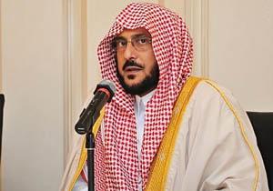 وزیر جدید امور اسلامی سعودی، مردم عربستان را به تجاوز تهدید کرد!