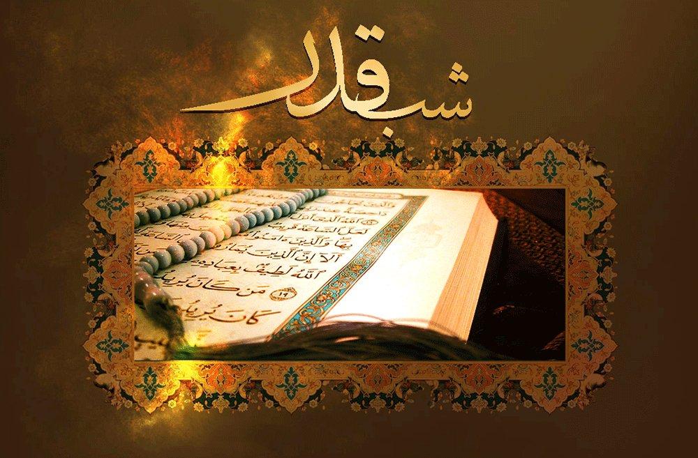اعمال شب نوزدهم ماه رمضان
