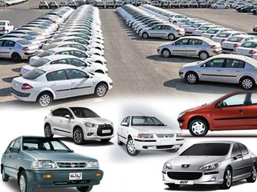 کدام خودرو یک میلیون و ۲۰۰ هزار تومان گران شد؟