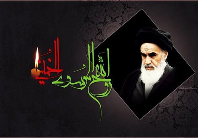 باشگاه خبرنگاران -ویژهبرنامههای سازمان فرهنگی هنری به مناسبت سالگرد ارتحال امام خمینی(ره)