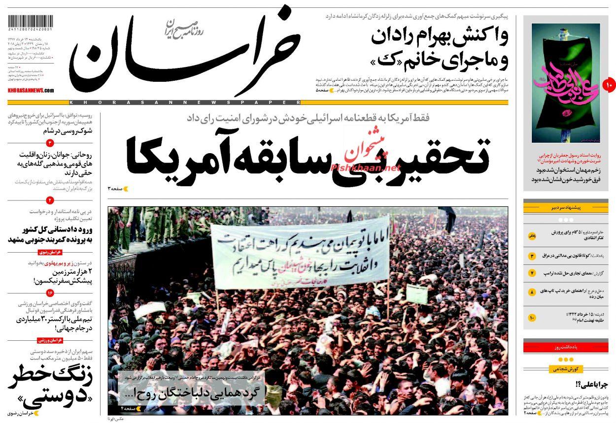 از دوربرگردان فرانسویها تا ابوظبی دیگر امن نیست!
