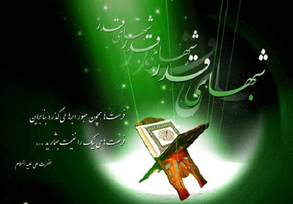 زیباترین والپیپرها به مناسبت شهادت حضرت علی (ع)