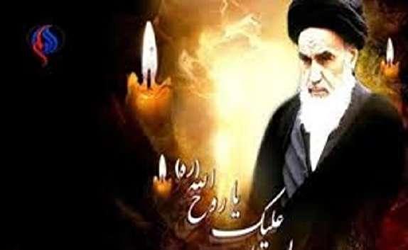 باشگاه خبرنگاران -برگزاری مراسم گرامیداشت سالگرد ارتحال امام خمینی (ره) در سنندج