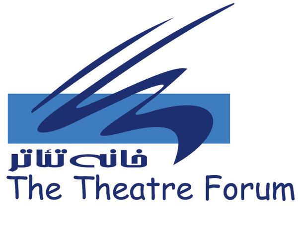 نتیجه انتخابات خانه تئاتر اعلام شد