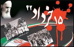 ۱۵ خرداد ۴۲؛ نقطهى عطف انقلاب اسلامی/ روایتی از قیام ۵۵ سال قبل
