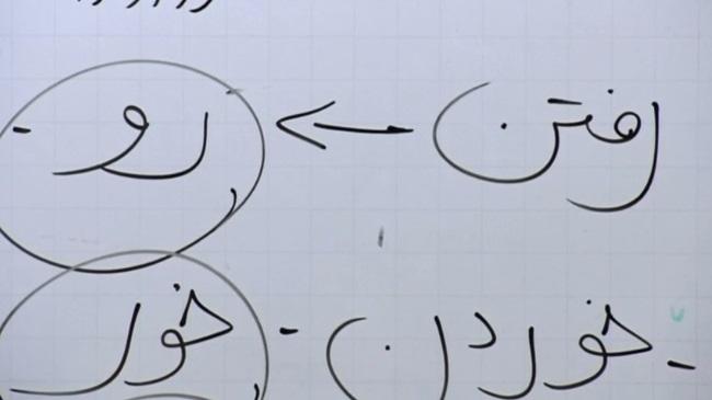 تربیت جاسوسهای فارسیزبان در یکی از مدارس اسرائیل+ تصاویر