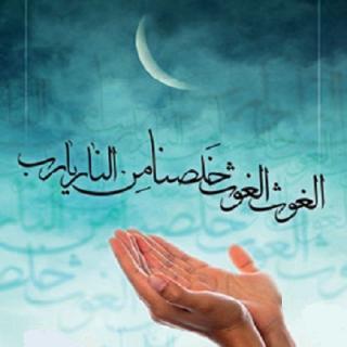 نانهای خود را از طریق برنامههای تلفن همراه خریداری کنید/ اعمال مخصوص شب بیست و یکم رمضان/ تعبیر قرآن از گشایش رزق و روزی چیست
