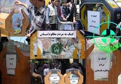 ماجرای افطاری مردم فلسطین با صدقات ایرانی ها!+ تصاویر