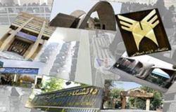 مهلت ثبت نام وام ضروری و دکترا تا۲۰ خرداد/ پرداخت وامها بر اساس اولویت