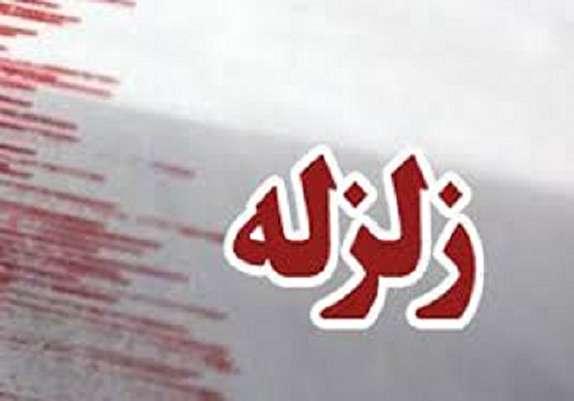 باشگاه خبرنگاران -زلزله 4 و 2 دهم ریشتری یاسوج را لرزاند