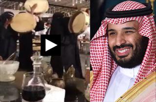 چشمه ای تازه از اصلاحات بن سلمان/ساز و طرب زنان در مراسم افطاری هتل+فیلم