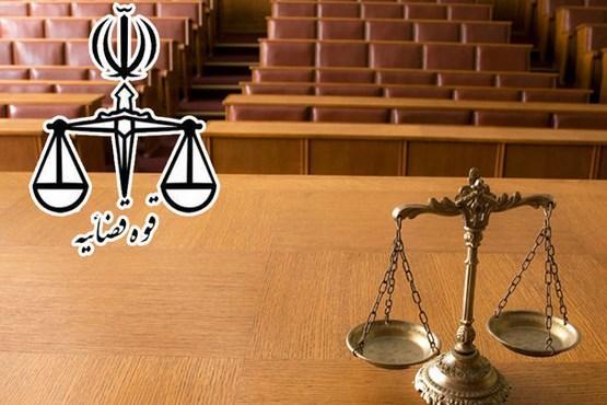 پرونده فریدون، جهانگیری، مرتضوی، مشایی و رحمانی فضلی روی میز قوه قضاییه/ برخورد با دانه درشت ها خواست شهروندان