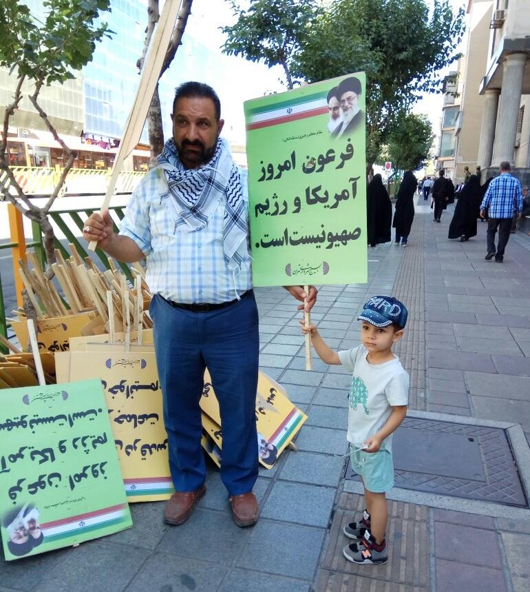 راهپیمایی روز قدس در تهران آغاز شد