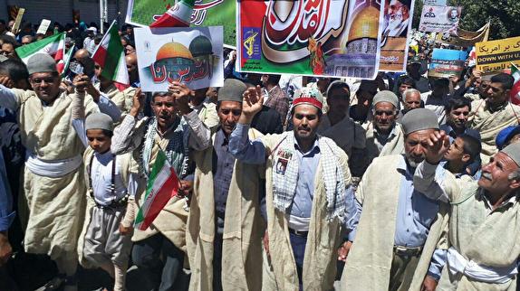 باشگاه خبرنگاران -حضورپرشکوه مردم کهگیلویه وبویراحمددر راهپیمایی روز جهانی قدس