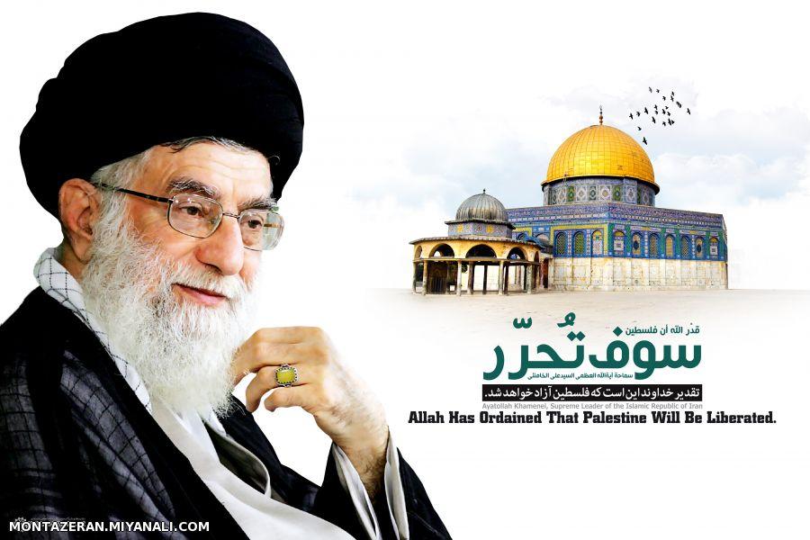 رهبر انقلاب: امنیت اسرائیل تامین نخواهد شد؛ چه توافق هستهای بشود، چه توافق هستهای نشود