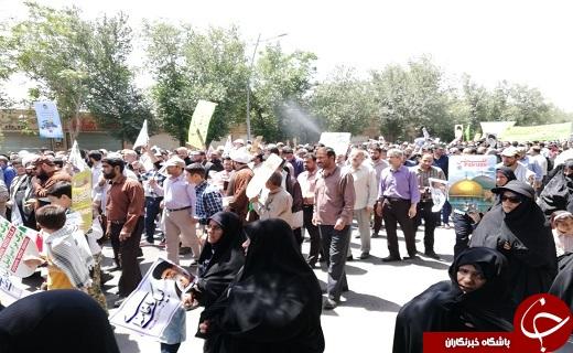 آغاز راهپیمایی روز قدس در یزد