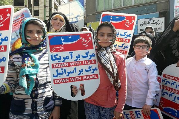 آغاز راهپیمایی روز جهانی قدس در اردبیل+ تصویر