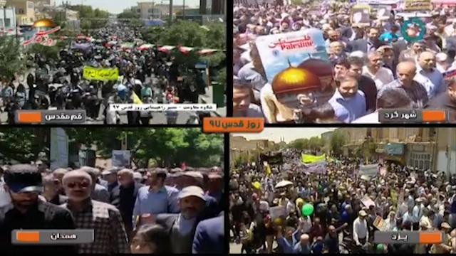 حماسه حضور در شهرهای قم، یزد، همدان، شهرکرد + فیلم