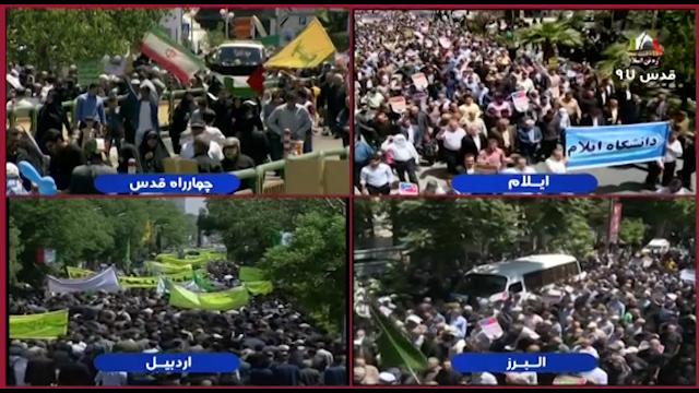 فریادهای آزادیخواهانه مردم ایلام، البرز، اردبیل و تهران + فیلم