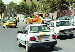 لزوم اختصاص خیابانهایی محدود برای آموزش رانندگی