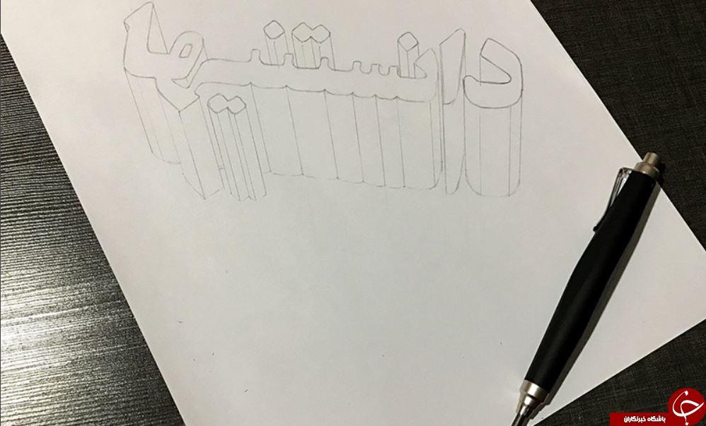 چطور نقاشی سه بعدی بکشیم؟! +آموزش ساده