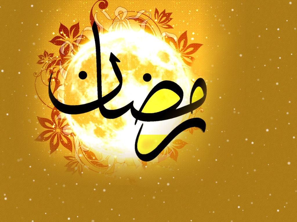 عکس ماه رمضان با کیفیت