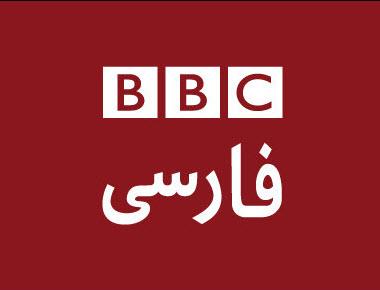 تلاش مضحک بیبیسی فارسی برای کوچکنمایی حماسه مردم در روز قدس +فیلم