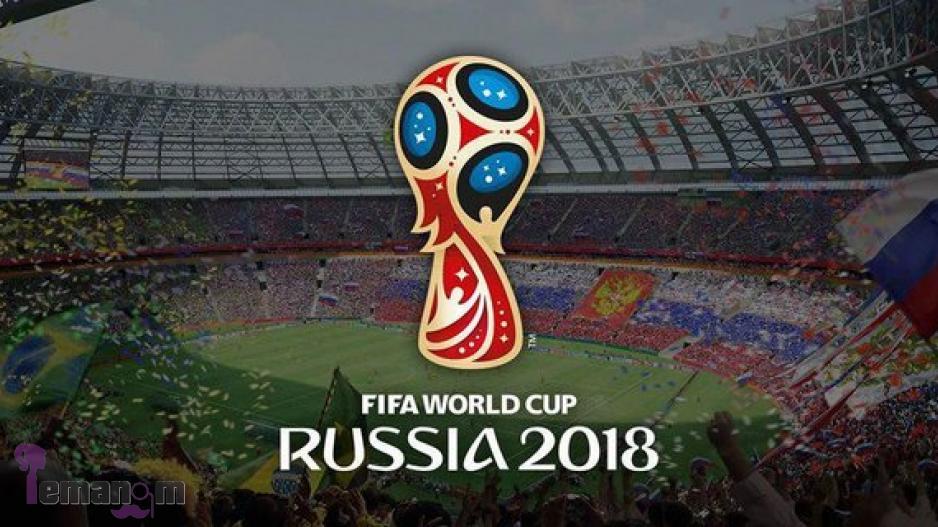 تدارک ویژه شبکه های رادیویی و تلویزیونی برای پوشش بازی های جام جهانی/ امتیاز پخش بازی ها خریداری شد