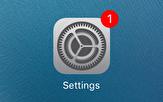 باشگاه خبرنگاران -امکان به روز رسانی خودکار سیستم عامل در iOS 12
