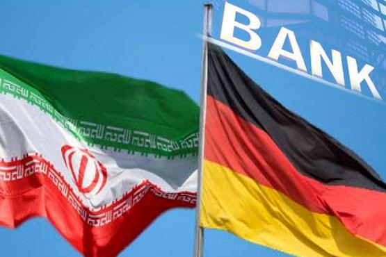 ۶ بانک آلمانی در مبادله مالی با ایران باقی میمانند