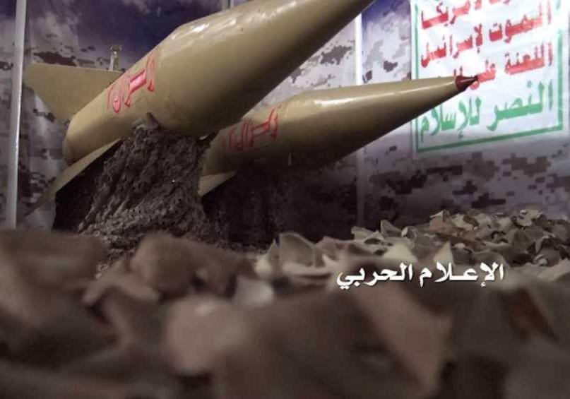 مواضع متجاوزان در تعز یمن با موشک زلزال هدف قرار گرفت