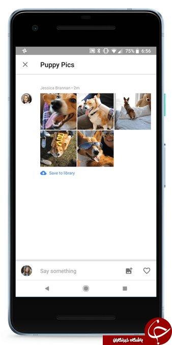 کاربران Google Photos از این پس میتوانند تصاویر مورد علاقه خود را نشانهگذاری کنند +تصویر
