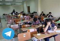 سوالات امتحانات نهایی سال ۹۷ لو رفت! +جزئیات