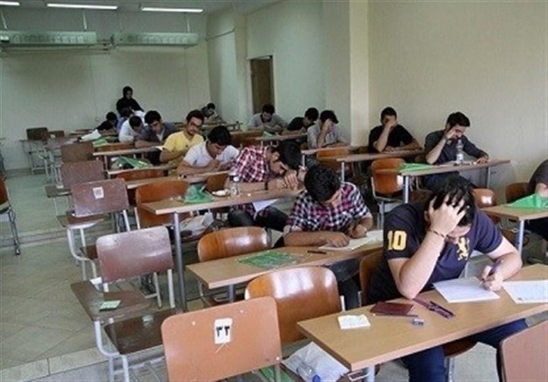 سوالات امتحانات نهایی باز هم لو رفت!