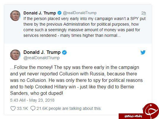 ترامپ: در کمپین انتخاباتی من جاسوسی برای کمک به پیروزی کلینتون حضور داشت+ توییت