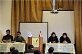 باشگاه خبرنگاران - راهیابی هشت تیم به مرحله فینال مسابقات مناظره دانشجویی