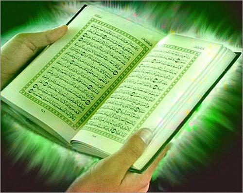 برگزاری نمایشگاه کتاب علوم قرآنی در ایلام