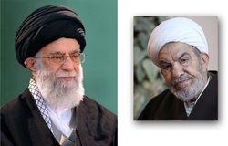 رهبر انقلاب اسلامی درگذشت حجةالاسلام حسنی را تسلیت گفتند