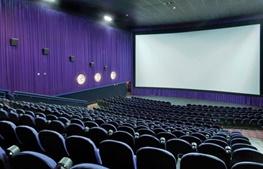 حمایت 90 درصدی از سینما سازان بخش خصوصی در استان مرکزی