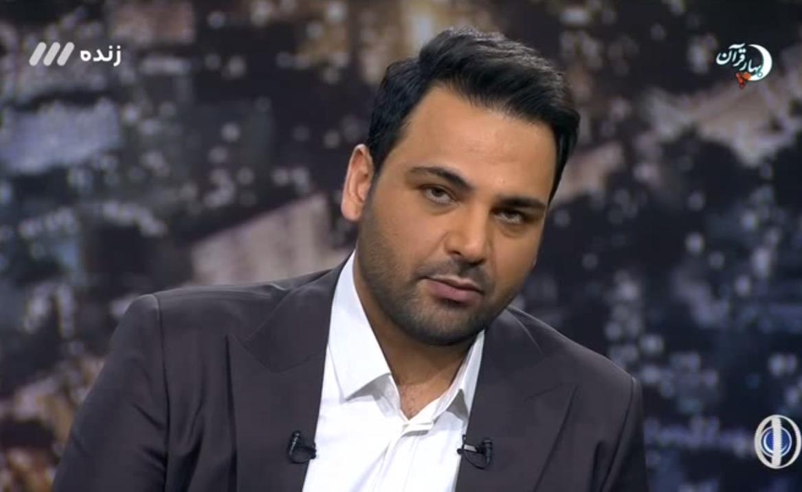 واکنش احسان علیخانی به اظهارات وزیرخارجه آمریکا +فیلم