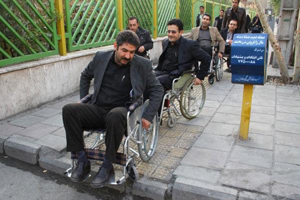 خراسان رضوی رتبه نخست مناسبسازی برای معلولان را در کشور کسب کرد