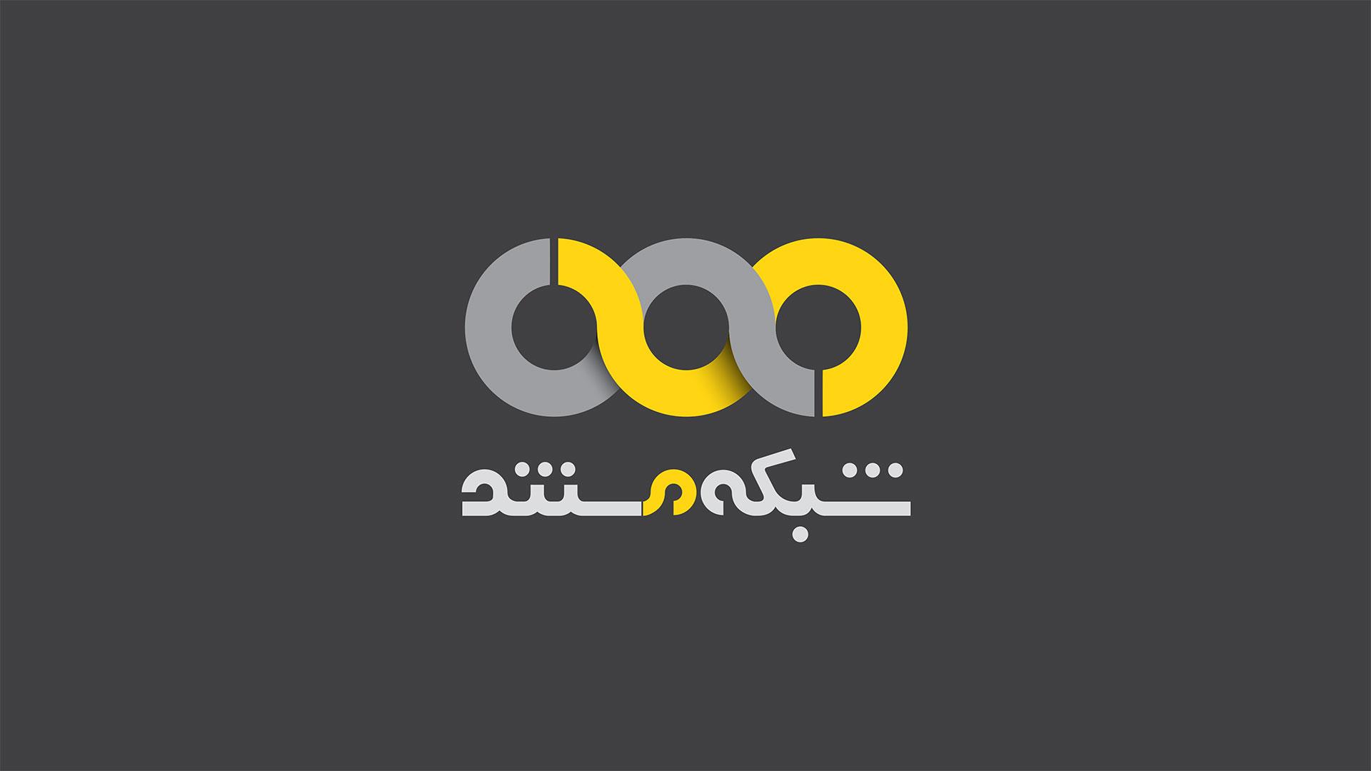 تدارک شبکه مستند در سالروز آزادسازی خرمشهر