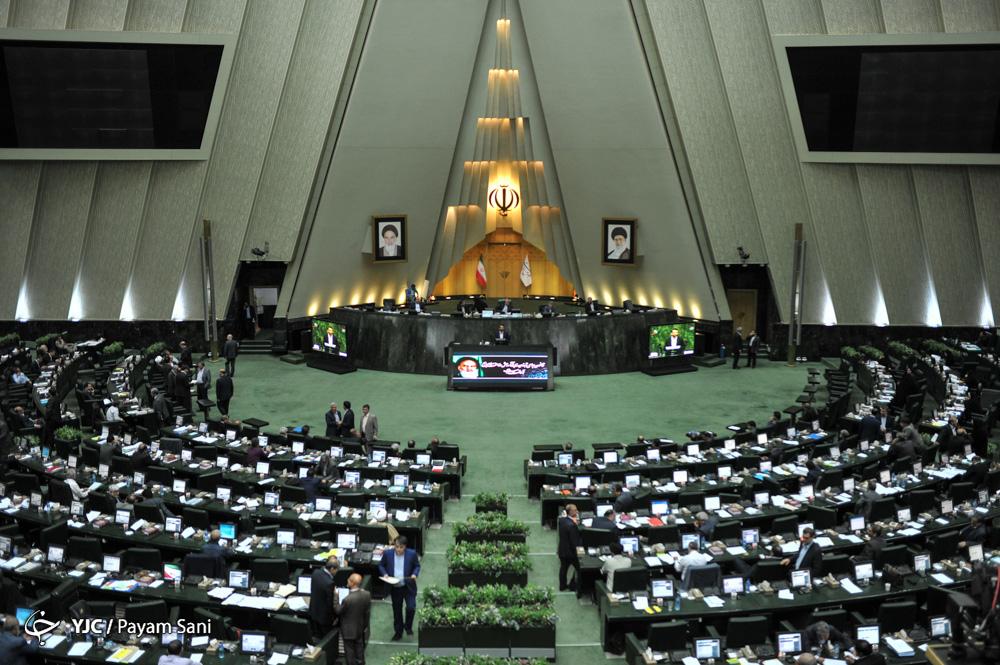 پایان جلسه علنی مجلس/ 6 خرداد، نشست بعدی وکلای ملت