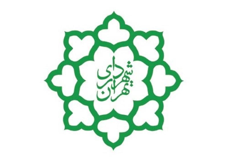 باشگاه خبرنگاران -آغاز همکاری محیط زیست شهرداری تهران و موسسه تحقیقات جنگلها و مراتع کشور