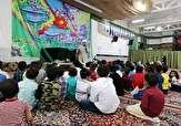 باشگاه خبرنگاران -جشنواره نشاط دینی در شبهای ماه رمضان در آيسک