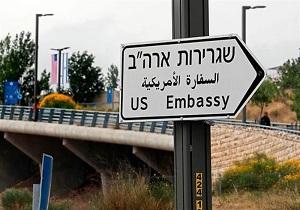 آنگولا دو دیپلمات خود در فلسطین اشغالی را عزل کرد